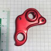 Patte de Dérailleur pour Axe de 12mm Meridia Five Rouge
