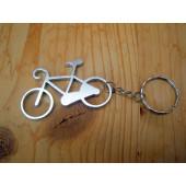 Porte clé vélo argent