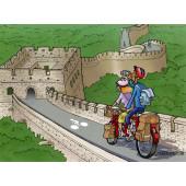 Carte postale vélo en Chine